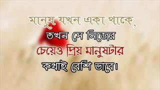 Sad pic bangla 2019