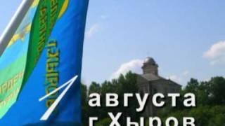 39 ОДШБр, г.Хыров, Украина, 1.08.09 г. Мотель