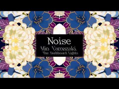 Mio Yamazaki Noise Subtitulada Español Inglés
