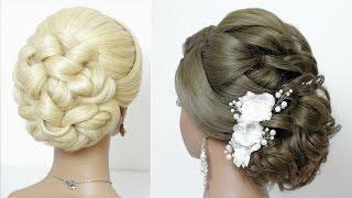 2 wedding hairstyles for long hair tutorial. Bridal updos