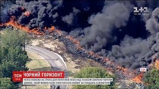 Через пожежу на треку для перегонів хмара чорного диму накрила Техас