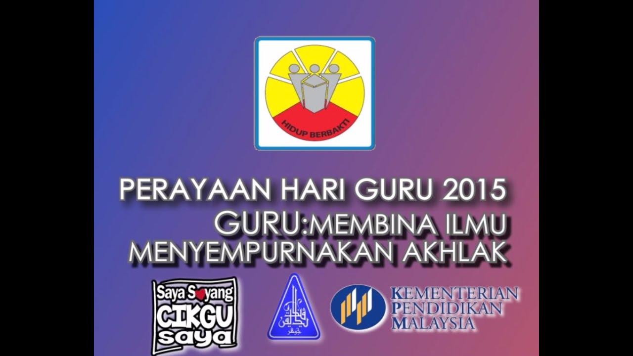 Kelas Abad Ke-21 : FROG VLE ; Sultan Ibrahim Girls School (SIGS) - YouTube