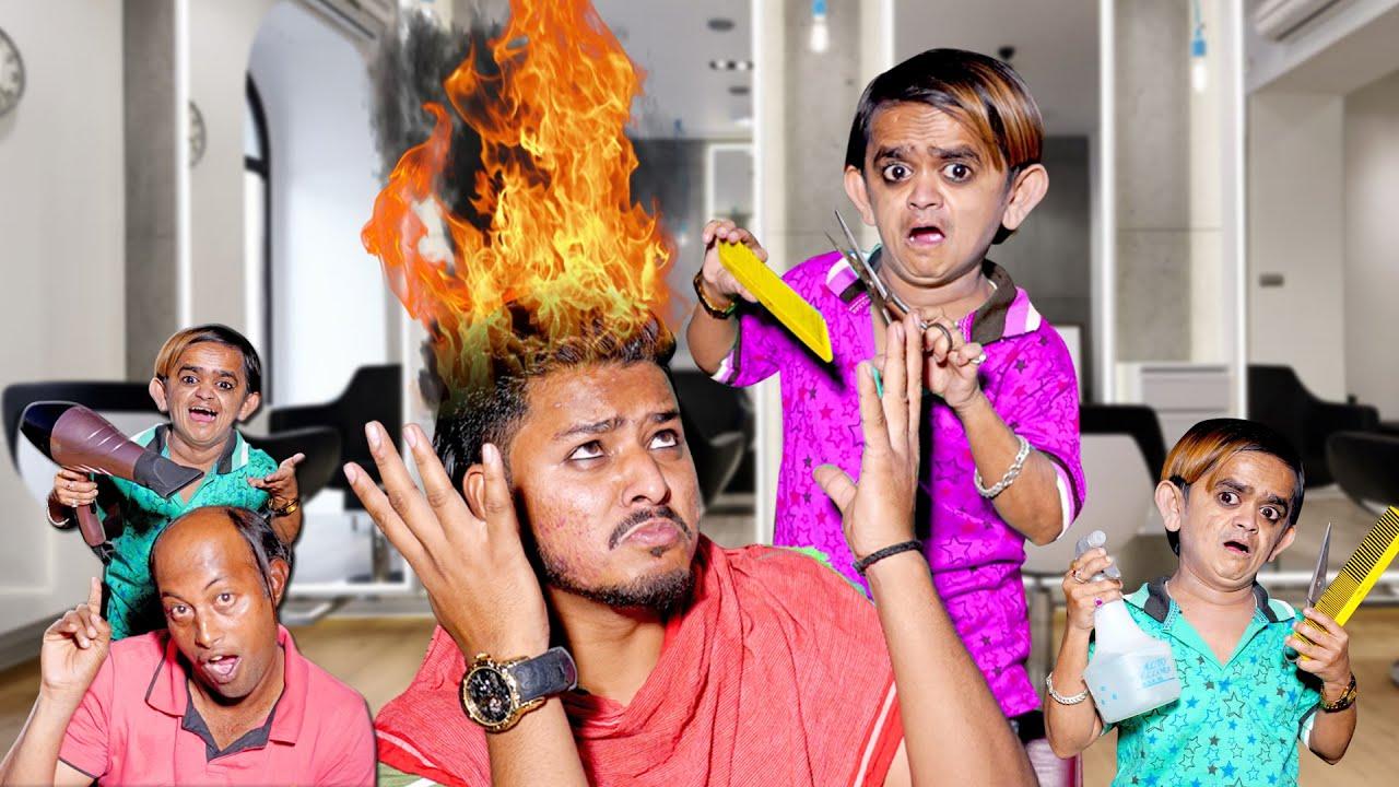 CHOTU DADA KA SALOON LOCKDOWN ME | छोटू सलून वाला | Khandesh Hindi Comedy | Chotu Dada Comedy Video