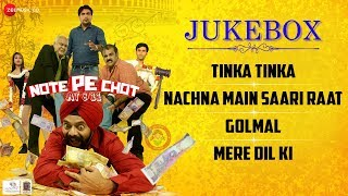 Note Pe Chot At 8/11 Full Movie Audio Jukebox | Ranbir Kallsi, Ajay Kkuundal & Inderpal Singh