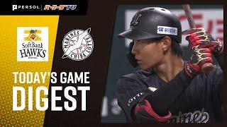 2020年10月9日 福岡ソフトバンク対千葉ロッテ 試合ダイジェスト