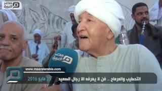 فيديو| في صعيد مصر..