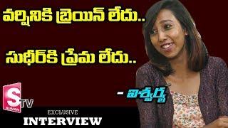 వర్షిణికి బ్రెయిన్ లేదు సుధీర్ కి ప్రేమలేదు || Dhee 10 Aishwarya Comments About Sudheer And Rashmi