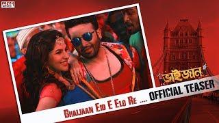 Bhaijaan Eid E Elo Re | Official Teaser | Shakib Khan | Payel | Bhaijaan Elo Re | Eid Song 2018