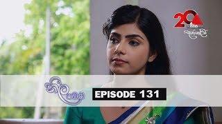 Neela Pabalu | Episode 131 | 09th November 2018 | Sirasa TV Thumbnail