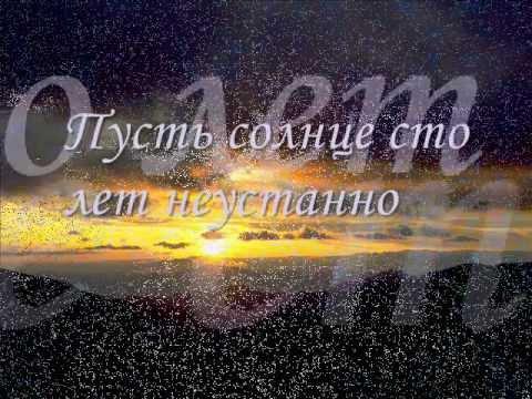 моя ЖИЗНЬ - это ТЫ ....wmv