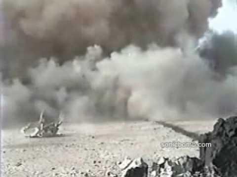 WCMD Cluster Bomb
