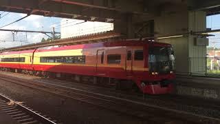 253系快速烏山山あげ祭号  新宿行き発車