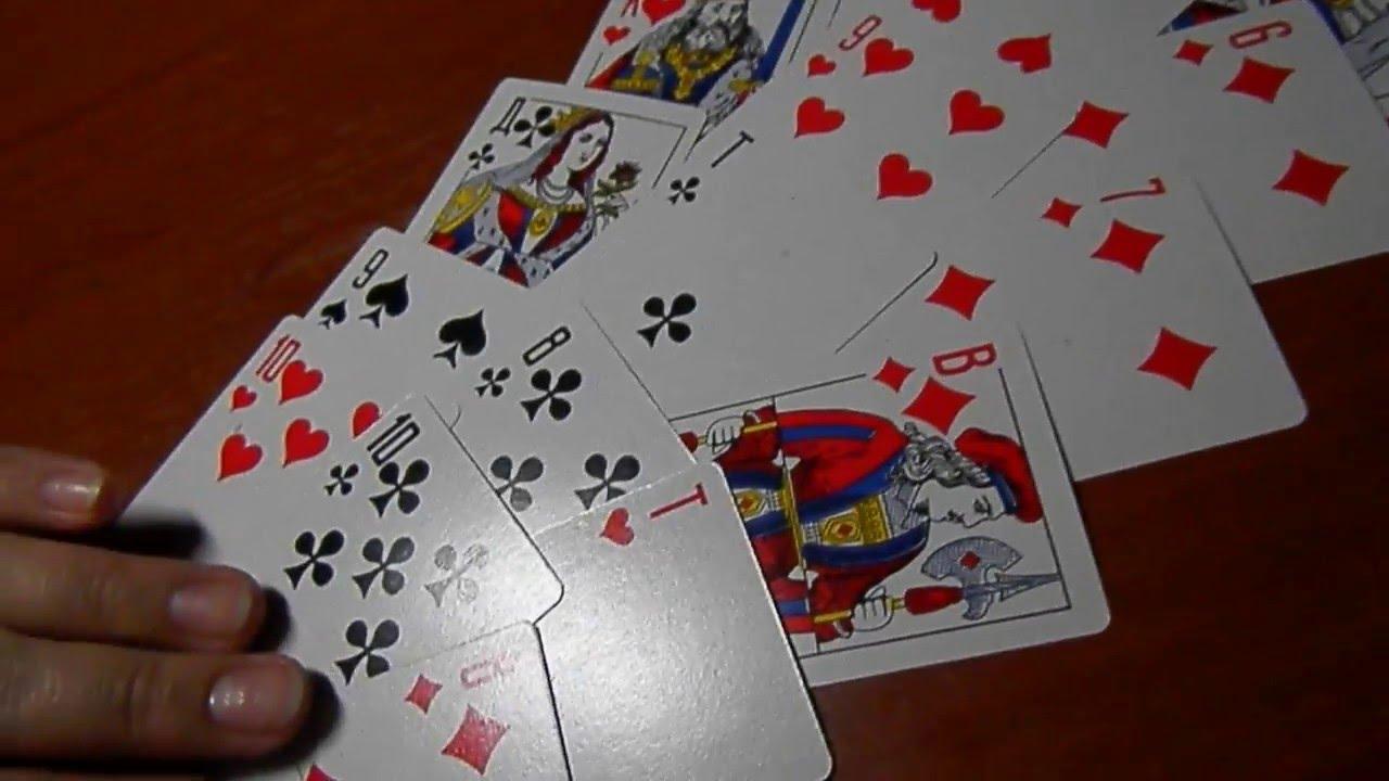 гадание играть картах игру в на