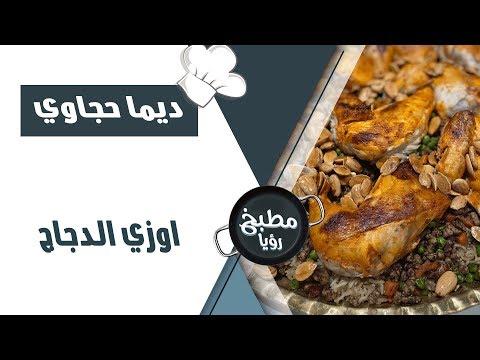 المطبخ الخليجي