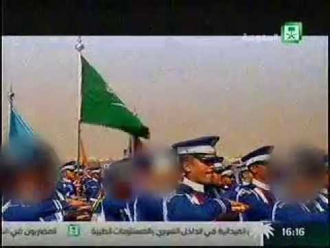 Saudi Arabian Forces