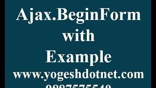 Ajax.BeginForm HTML Helper with example   asp.net mvc ajax   Hindi