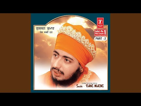 Saakhi - Rani Maini