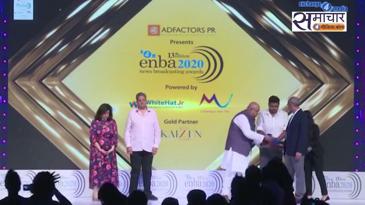 Enba अवार्ड में किसने जीता  Best Early Prime Show Hindi का अवार्ड ? देखिए