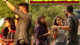 Mere sath ek Chudail Khadi hai | Insulting Girls In Public | Awesome Reactions | Unglibaaz