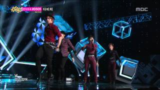 Video C-Clown(ComeBack Stage) - Shaking Heart, 씨클라운(컴백무대) - 흔들리고 있어, Music Co download MP3, 3GP, MP4, WEBM, AVI, FLV Desember 2017