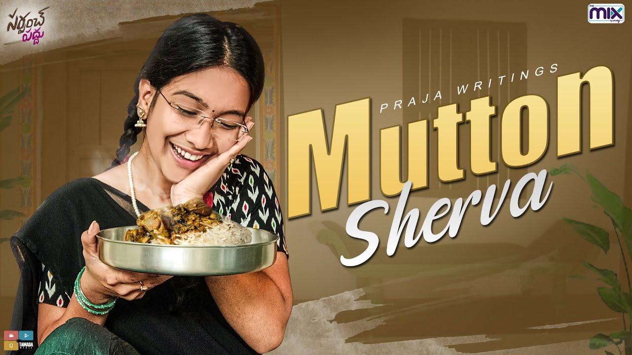 Mutton Sherva || Sarpanch Padhu || The Mix By Wirally || Tamada Media