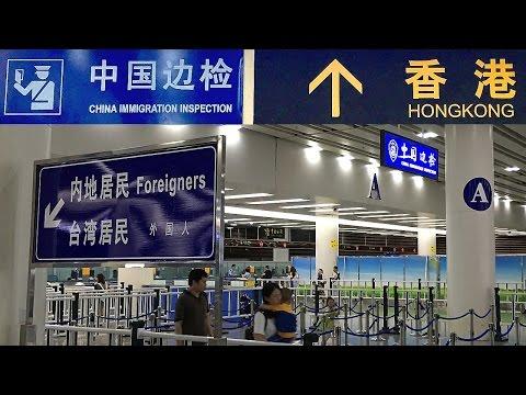 Futian Port - Border between Mainland China and Hong Kong