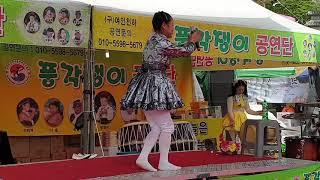 0511향기품바 1부공연