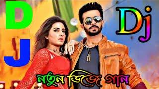 Dj Mix 2019 Love Dj Song Happy New Year 2020 Bangla Dj Hindi Dj Purulia Dj Bangla Mix 2020 Dj Song