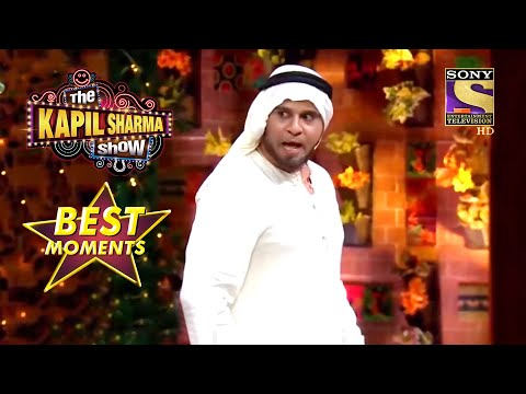एक Multilingual Sheikh!   The Kapil Sharma Show Season 2   Best Moments
