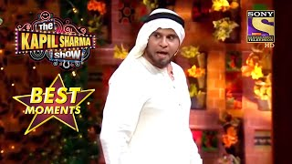 एक Multilingual Sheikh! | The Kapil Sharma Show Season 2 | Best Moments