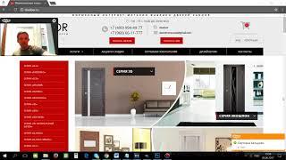Victor Baz Studio - отзыв клиента о создании сайта (интернет - магазин dzadoor.ru).