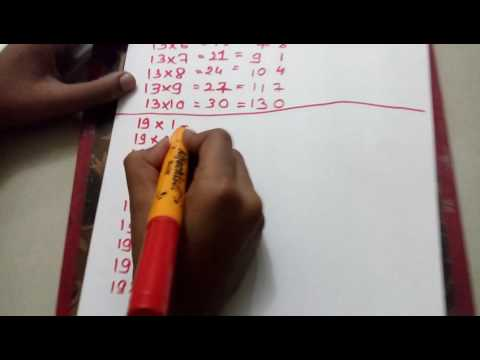 How to learn the tables 12 to 19 just in 10 to 20 seconds.