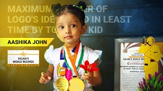 Maximum Number of Logo's Identified in Least Time by Toddler Kid | Kalam's World Records