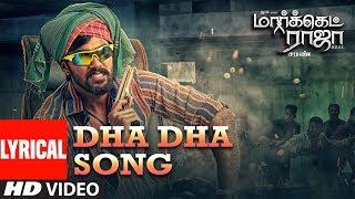 dha-dha-song---al-market-raja-mbbs-arav-kavya-thapar-saran-simon-k-king-surabi-films