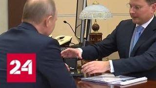 Путину показали уникальные алмазы - Россия 24