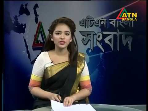 ATN Bangla English News, Date On 07 02 2018 (official)