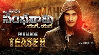 mahesh babu s sambhavami yuge yuge movie fan made teaser   mahesh23