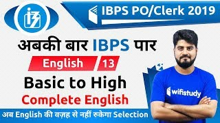 3:00 PM - IBPS PO/Clerk 2019   English by Vishal Sir   Basic to High Complete English (Day #14)