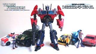 【トランスフォーマープライム】オプティマスプライム ファーストエディション ヲタファの傑作TF変形レビュー / TF Prime Optimus Prime
