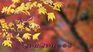 加茂の流れに 作詞・作曲・編曲 南こうせつ 唄 かぐや姫 北国列車(cover...