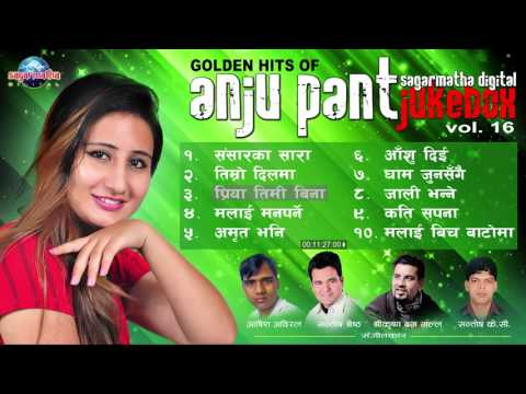 Golden Hits Of Anju Pant || Sagarmatha Digital || Jukebox Vol -16
