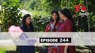 Neela Pabalu | Episode 244 | 18th April 2019 | Sirasa TV Thumbnail
