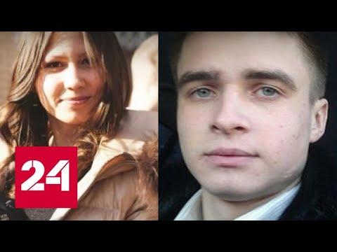 Дело мажора из Шацка:  потерпевшие шокированы приговором - Россия 24