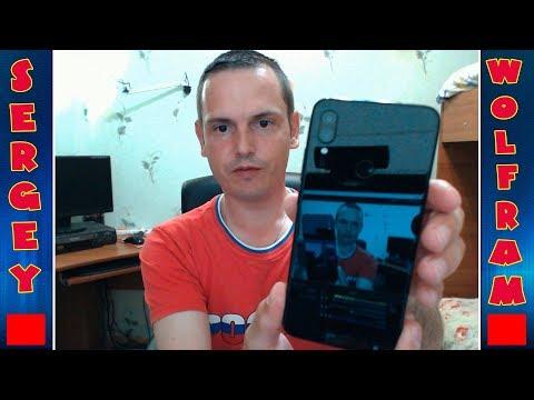 Redmi Note 7 два месяца спустя