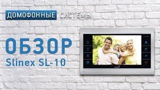 Обзор видеодомофона Slinex SL-10(, 2013-03-05T20:28:06.000Z)