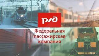 АУДИОКУРС Ответы на билеты к экзамену по специальности Проводник пассажирского вагона
