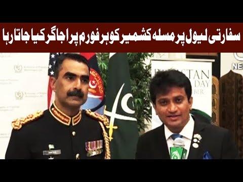 Sawal Hai Pakistan Ka - 15 October 2017 - Aaj News