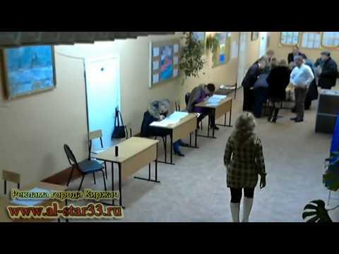 Выборы 2012 Владимирская область, Киржач