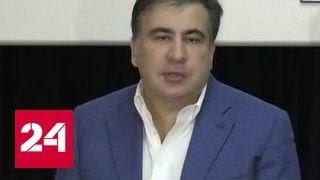 Грузию спасла Украина. Откровения Саакашвили о Пятидневной войне