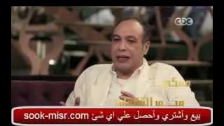 معكم منى الشاذلي وشاهد ماذا قال الراحل خالد صالح عن الموت في أخر حوار تلفزيوني قبل وفاته